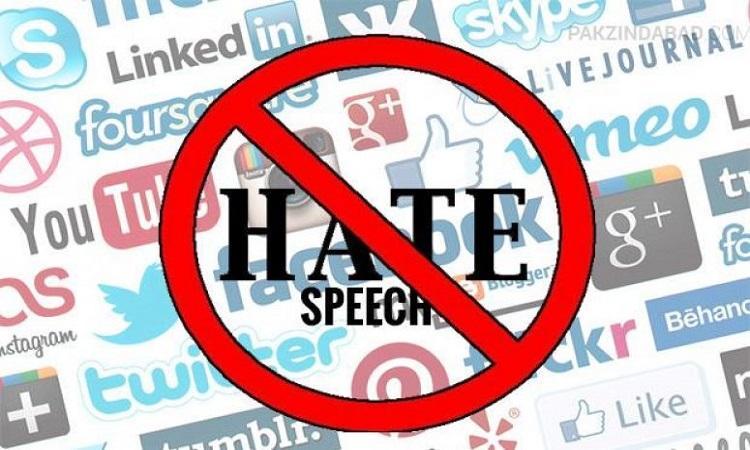 PNS Posting Ujaran Kebencian di Sosmed? Laporkan Kesini