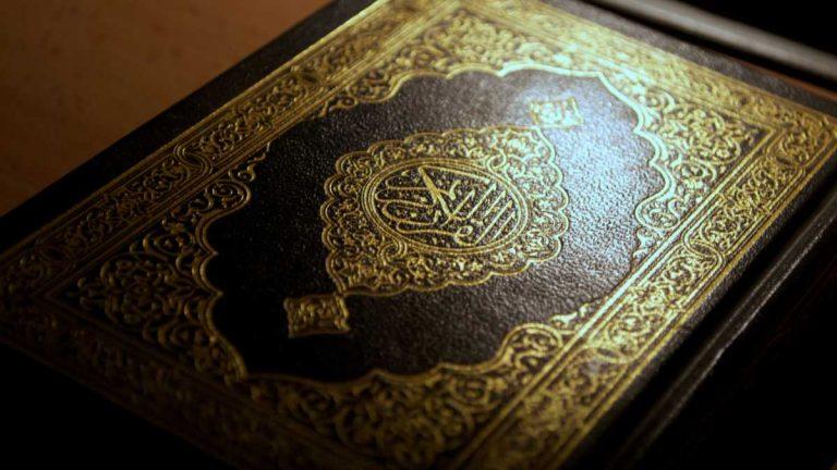 Gerindra Tolak Al-Qur'an Dijadikan Alat Bukti Kasus Terorisme