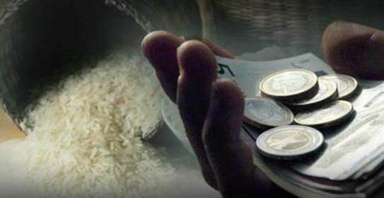 Selama Ramadhan, Bazis DKI Berhasil Himpun Zakat 54 miliar