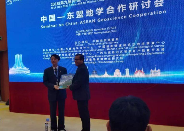 Investor China Lirik Investasi Tambang di Indonesia