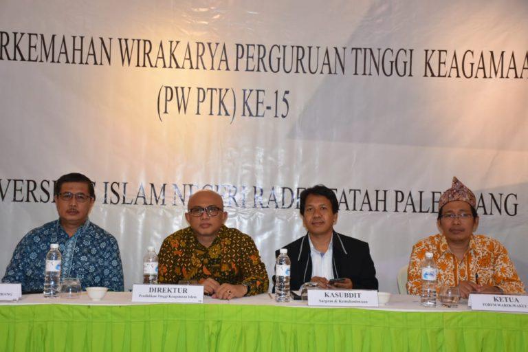 Kemenag Akan Gelar Perkemahan Wirakarya Nasional di UIN Palembang