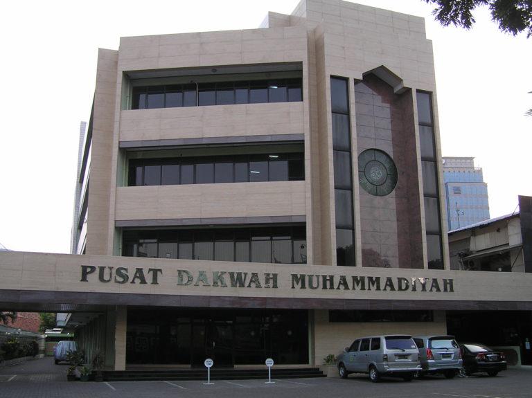 Muhammadiyah Tetapkan 1 Ramadan Jatuh Pada 24 April 2020