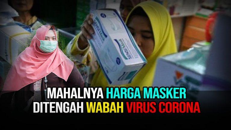 Harga Masker dari Pemprov DKI Jakarta Malah Ikut-ikutan Mahal