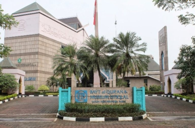 Mulai Hari Ini, Layanan Bayt Al-Qur'an dan Museum Istiqlal Kembali Dibuka