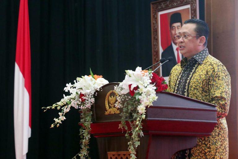 MPR Anugerahi Gelar Almarhum Taufik Kiemas Sebagai Bapak Empat Pilar
