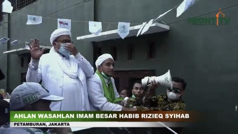 Rizieq Shihab: Ayo Revolusi Sekarang Juga, Revolusi Akhlak Untuk Selamatkan NKRI