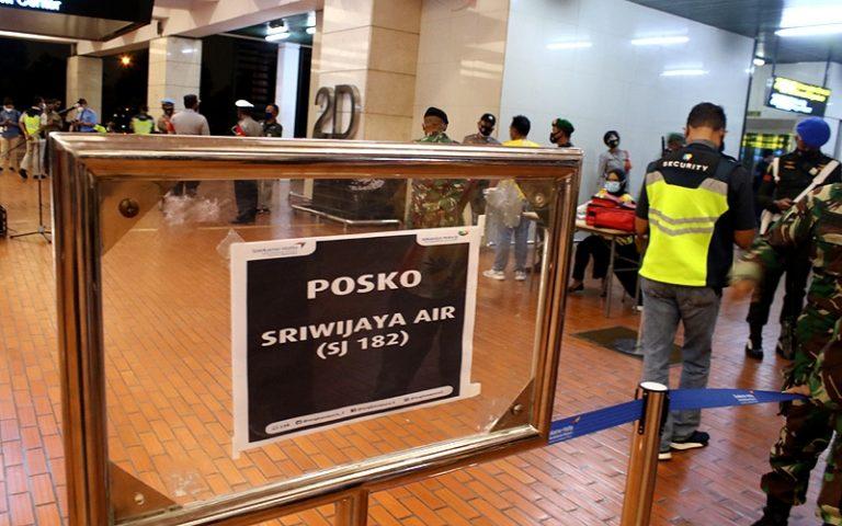 Tragedi Sriwijaya Air SJ 182, Pria Asal Nias Ini Jadi Hidup Sebatang Kara