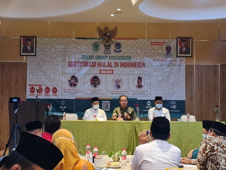 FGD Sertifikasi Halal, Jatim Siap Kembangkan Ekonomi Syariah